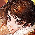 蛮荒剑神无敌神装版v1.0 安卓版v1.0 安卓版