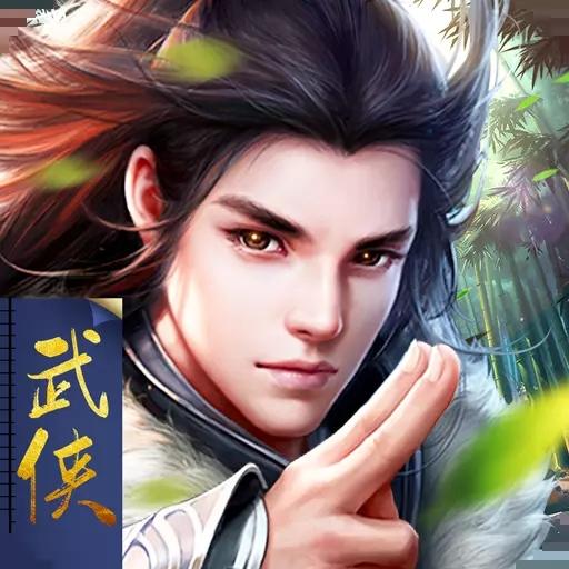 热血江湖传手游官方礼包版v1.0 安卓v1.0 安卓版