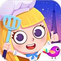 美食兄妹之法国餐厅2020正式版v1.5安卓版