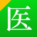 医学医药考试题库备考版v1.0 苹果版
