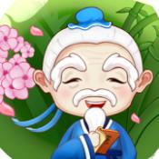 江湖医馆手游无限金币版1.23最新版