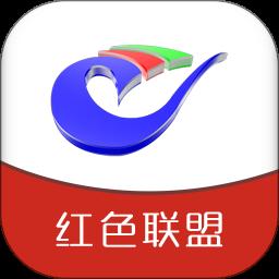 智慧晋州便民版v5.8.0 安卓版