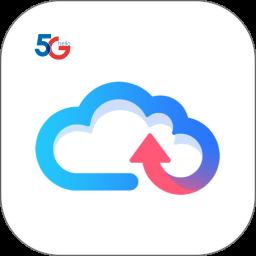 天翼云盘家庭版v8.6.3 全新版