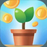阳光养花场扭蛋赚钱版v1.0.0福利版