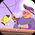 钓鱼奶奶手游虚拟版v1.00.03安卓最新版