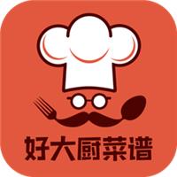 好大厨菜谱app完整版v1.0.0轻巧版