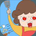 妈妈别打了首发版v1.0 安卓最新版