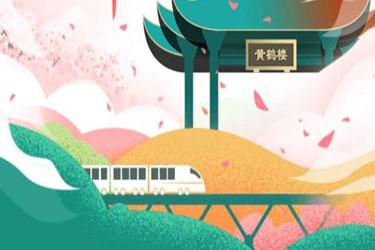 武汉通公交卡怎么有效进行实名认证 武汉通实名登记方法流程