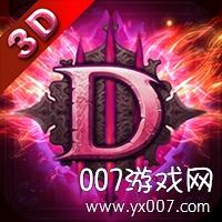 暗黑不朽神放置荣耀版v1.0.26 全新版