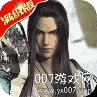 风之剑舞手游满级版v1.0.0 畅玩版