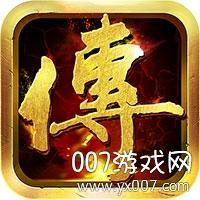 战神传说传奇荣耀版v1.0.0 公益版