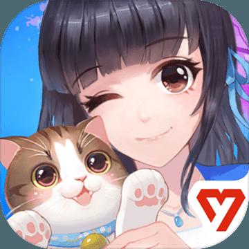 喵与筑官方正式版v1.0.9 最新版