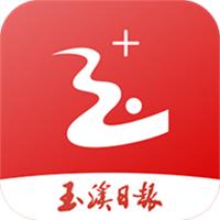 玉溪+app实时热点版v1.0.3手机版