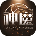 新神魔大陆手游官方版v1.0.0 官方版v1.0.0 官方版