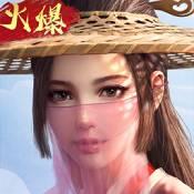 剑侠山河录情缘版v1.0.0.2014 全新v1.0.0.2014 全新版