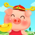 奇迹养猪场手游红包福利版v1.0.2手机赚钱版