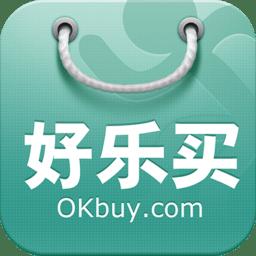 好乐买海外代购版v4.9.8 奢侈大牌版