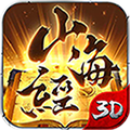 山海经传说公益服异兽版v1.0 安卓版