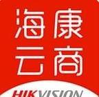 海康云商特惠版v2.8.2 安防版
