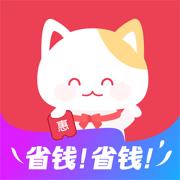 实惠喵9.9抢手机版v10.0.0 ios版