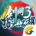剑网3指尖江湖苹果安卓互通版