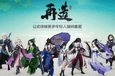 剑网3指尖江湖哪些角色值得培养 剑网3指尖江湖角色重点培养攻略