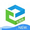 湖南和教育邵阳教育平台学生版v2.4.5 名师版