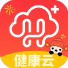 深圳健康码通行版v5.5.0 安卓版