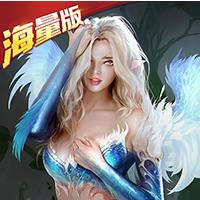 小鸟超神魔幻神域海量版v1.0.0 重制版