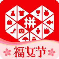 拼多多app福女节版v5.23.0手机版v5.23.0手机版