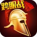 罗马帝国手游帝国时代版v1.12.4 特别版