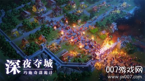 万国觉醒手游官方版v1.0.37.31 最新版