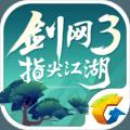 �v����W3指尖江湖手游官方版v1.5.0 官方版
