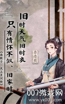 墨魂手游官方最新版v1.0 安卓版