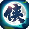 醉剑江湖押镖版v1.0.1 元宝版