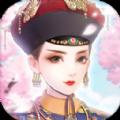 宫廷暖暖环游清朝体验版v3.1 更新版