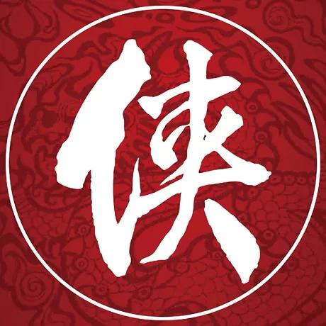 江湖儿女官方中文版v1.0 手机版
