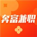 奔富兼职app赚钱版v1.0挂机领红包版