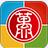 无限宝互动平台官方正式版v15.0.2020.0316电脑版