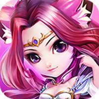 上古奇缘梦幻仙侠版v1.5.3 安卓版v1.5.3 安卓版