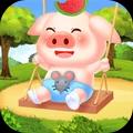 全民来养猪2赚金版v1.4.7 免费版