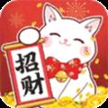 送你一只招财猫好运版v1.0 发财版