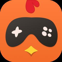 菜鸡游戏盒子无限菜币版V1.4.0.86 最新版