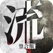 流言侦探隐藏线索版v2.3.1 安卓版