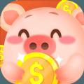 猪多多手游养猪赚钱版v1.0红包版