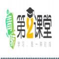 青骄第二课堂远程上课版V1.6.7 安卓版