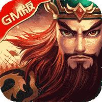 龙之霸业手游传奇版v1.0.0 公益版