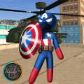 钢铁侠城市英雄中文无敌版v2.3.1 稳定版