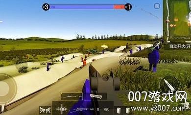 战地模拟器全武器解锁版v1.4.1安卓版