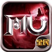 全民奇迹MU最强职业版v14.0.1 全新版